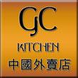 GC Kitchen logo