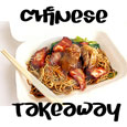 After Five Chinese Takaway Logo